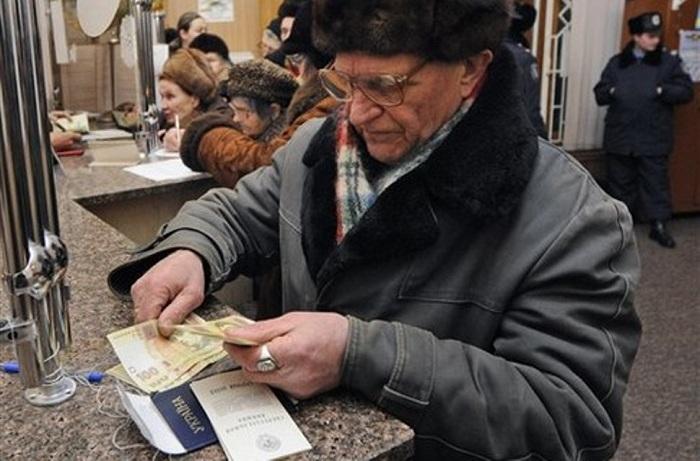 Фото с сайта: donbasssos.org