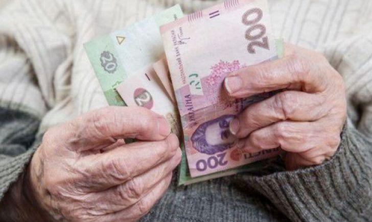 указ Порошенко о пенсиях в зоне ато