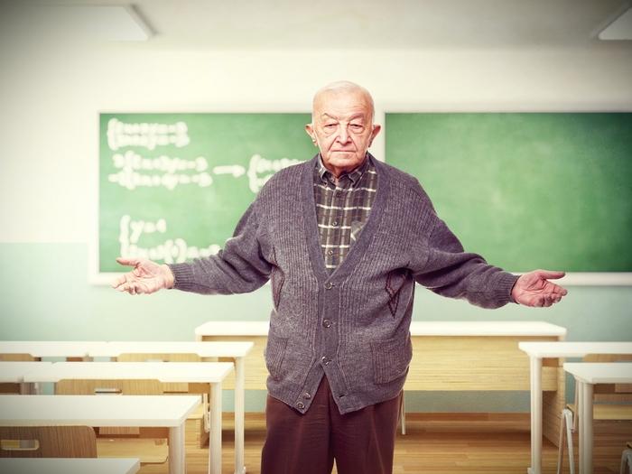 Старый учитель