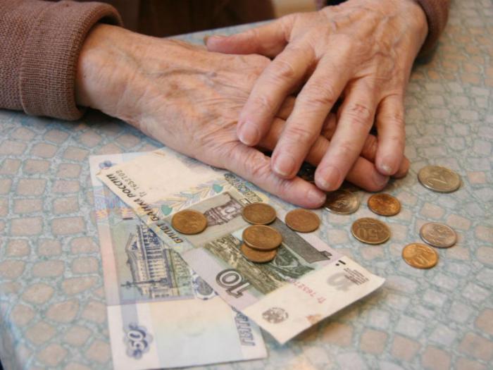 Куда обращаться за пенсией