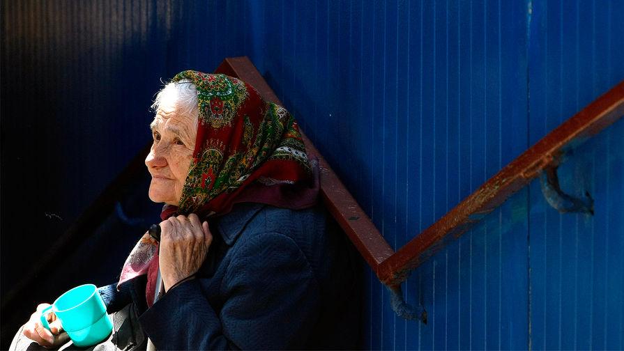 Социальная и страховая пенсия: в чем разница