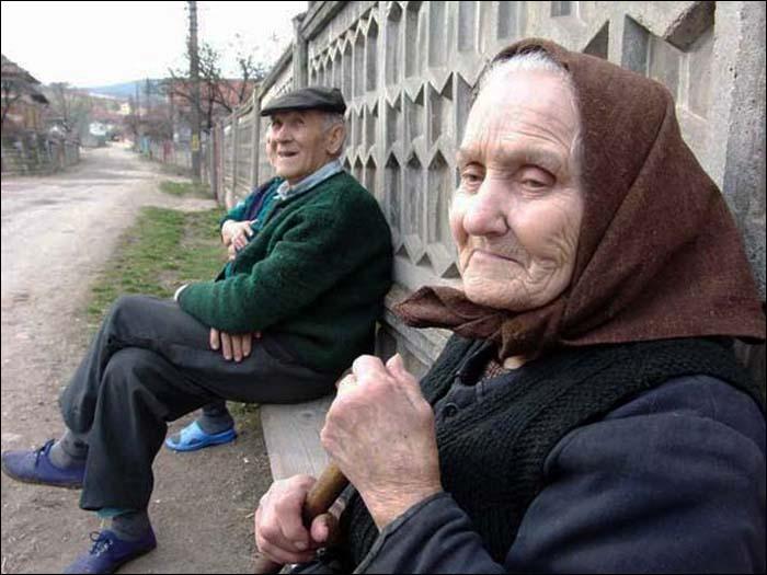 Проверка состояния накопительной пенсии